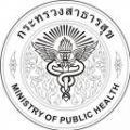 ข่าวดี โรงพยาบาลพระนารายณ์มหาราช ประกาศรับสมัครบุคคลเพื่อเลือกสรรเป็นพนักงานราชการทั่วไป จำนวน 3 ตำแหน่ง 3 อัตรา (วุฒิ ปวส. ป.ตรี) รับสมัครสอบตั้งแต่วันที่ 3-9 ต.ค. 2560